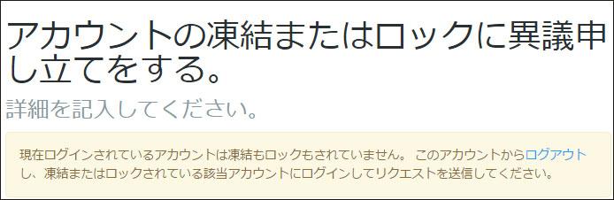 Twitterサイト側