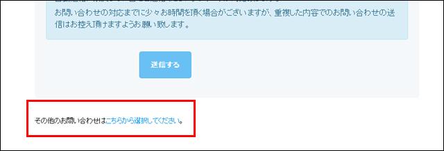 twittersearch01