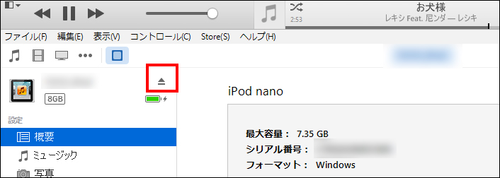 iPod06