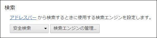 kensaku02
