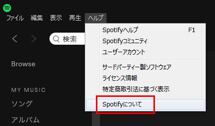 spotifyupdate01