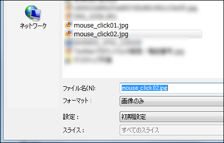 mouse_click04