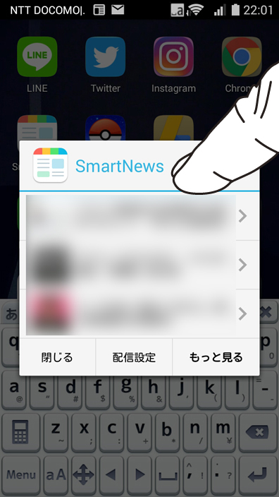 smartnewstime05