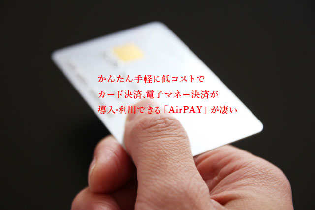 airpayic