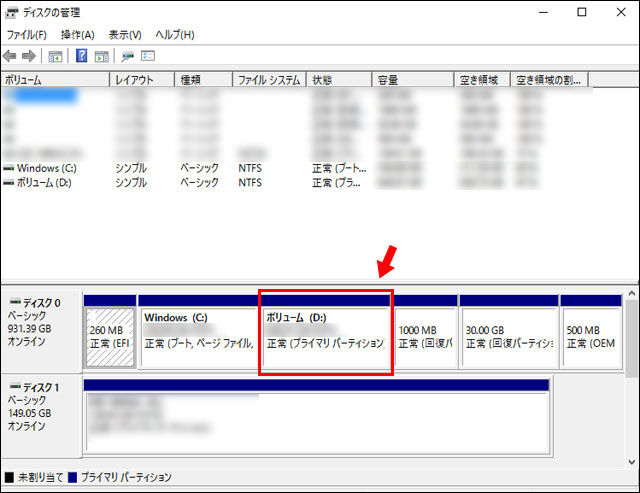 cdrive_partition02