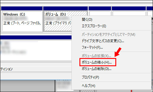 cdrive_partition03