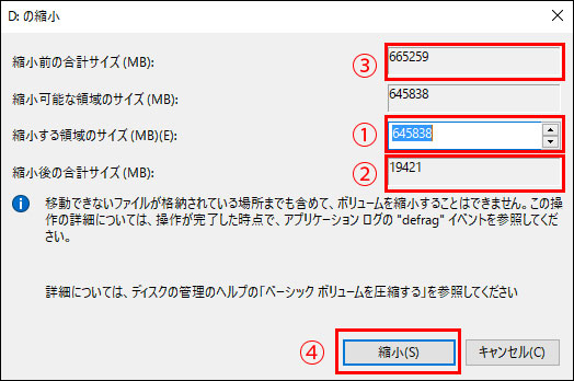 cdrive_partition04