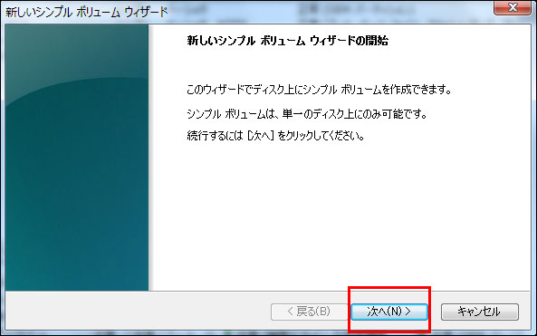 cdrive_partition06