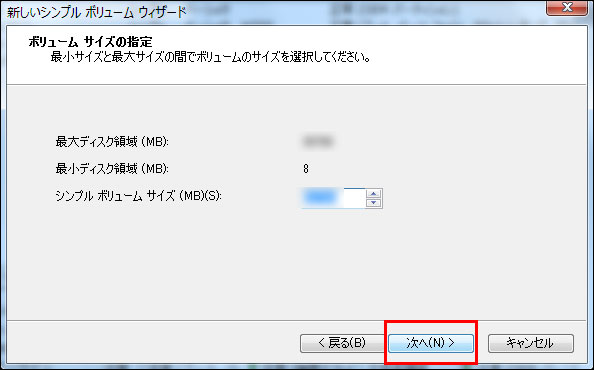 cdrive_partition07