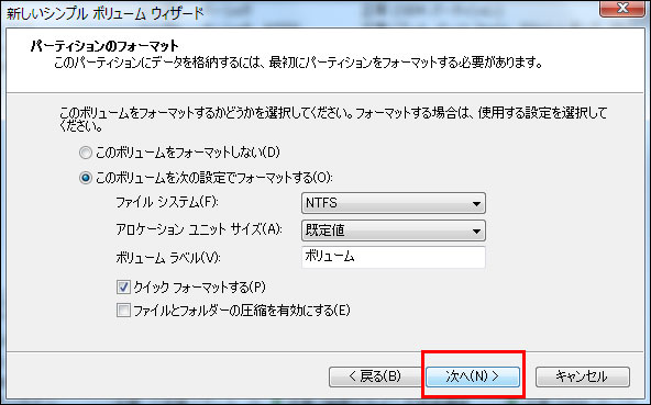cdrive_partition09