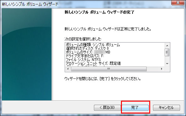 cdrive_partition10