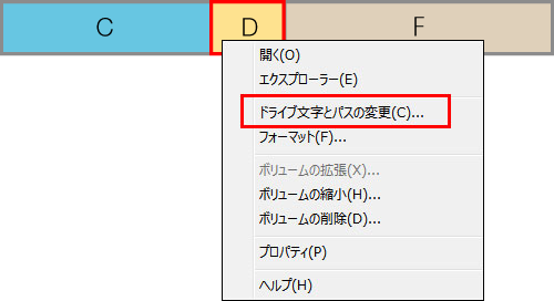 cdrive_partition17