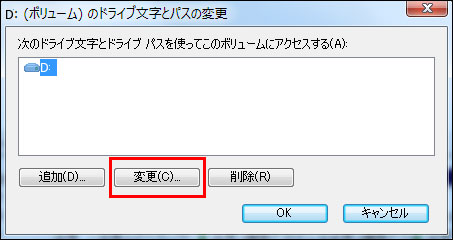 cdrive_partition18
