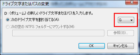 cdrive_partition19