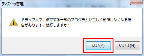 cdrive_partition20