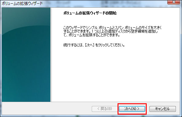 cdrive_partition25