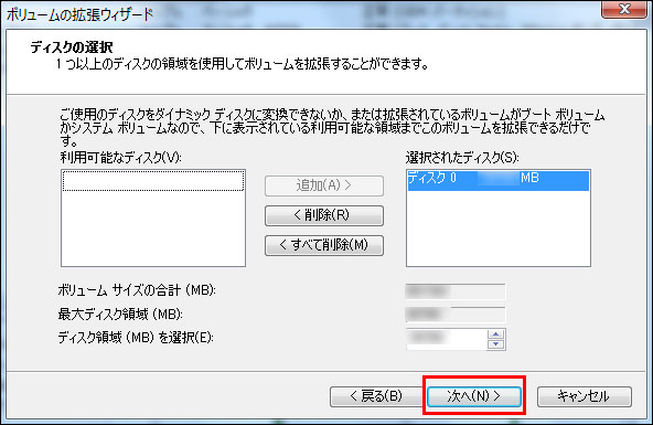 cdrive_partition26