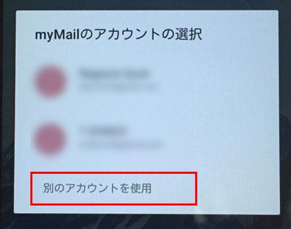 mymail06