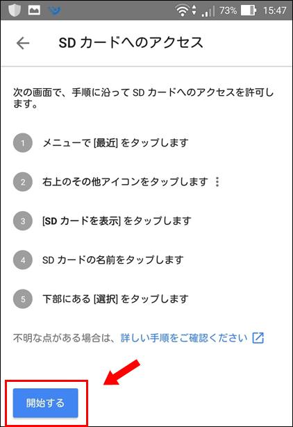 photo_gallery07