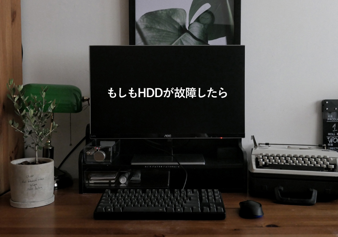hdderror01