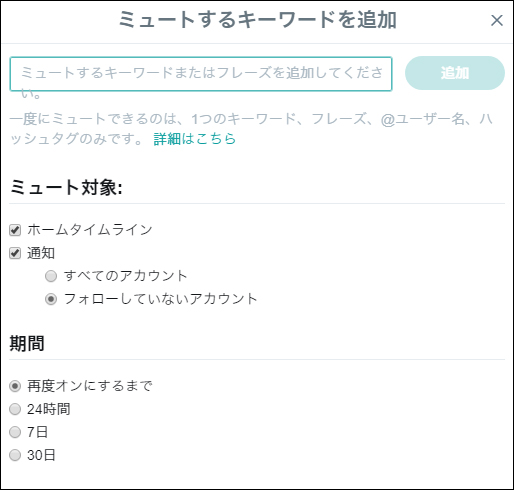 twittertsuchi04