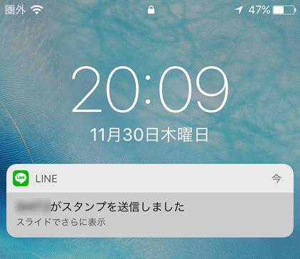 tsuchi14