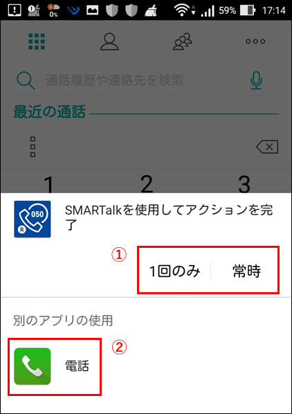 smartalk04
