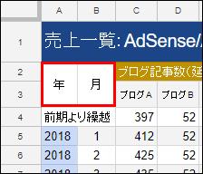 spreadsheet09