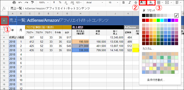 spreadsheet10