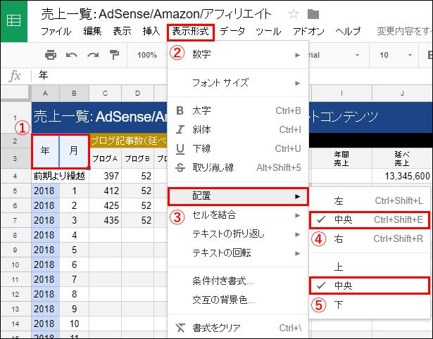 spreadsheet13