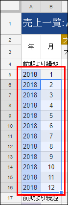 spreadsheet16