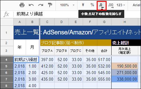 spreadsheet20