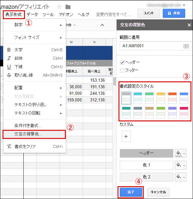 spreadsheet21
