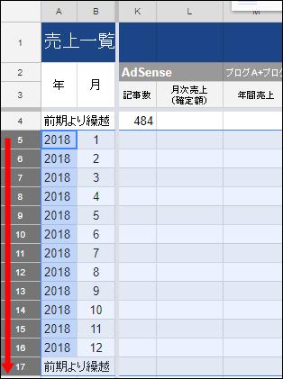 spreadsheet24