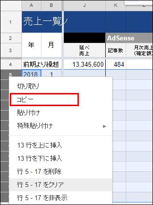 spreadsheet25
