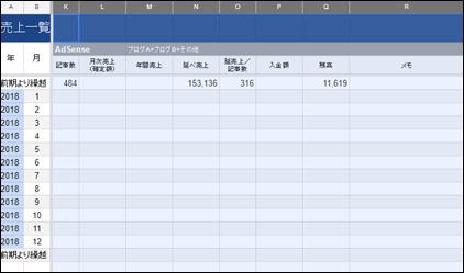 spreadsheet27