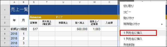 spreadsheet28