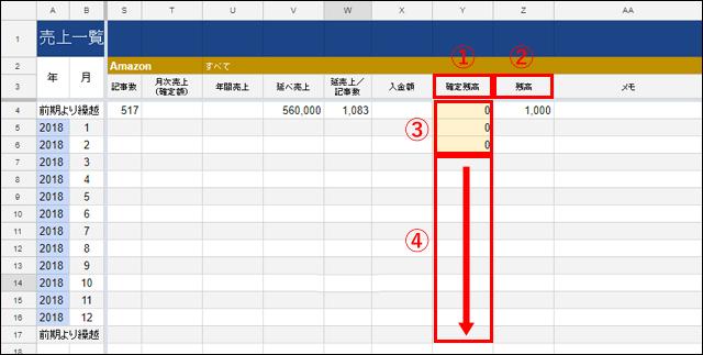 spreadsheet29
