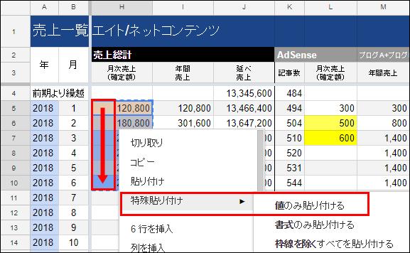 spreadsheet32