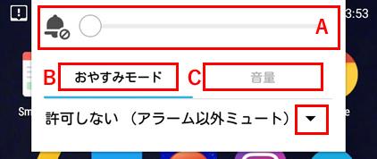 tsuchi22