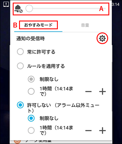 tsuchi23