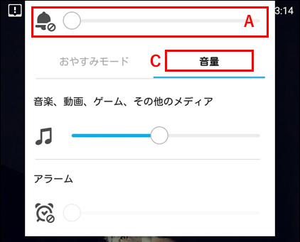 tsuchi24