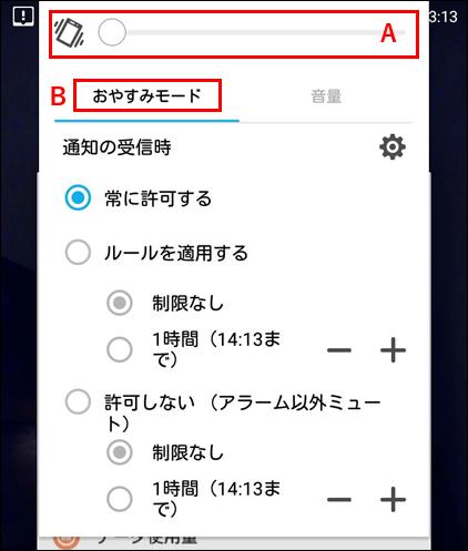 tsuchi25