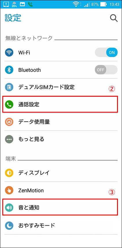 tsuchi32