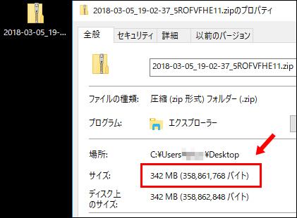 networkerror09