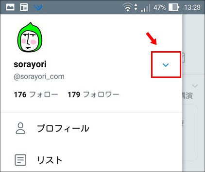 twitter_multiaccount02