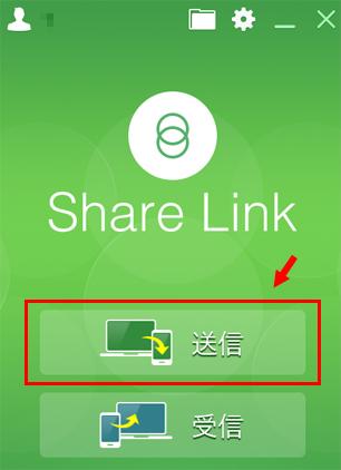 sharelink08