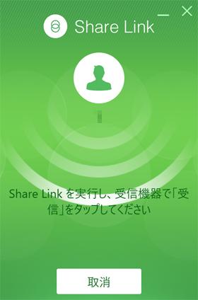 sharelink13