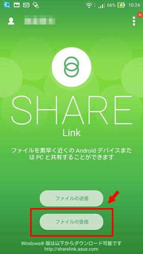 sharelink14