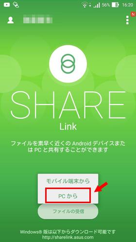 sharelink15